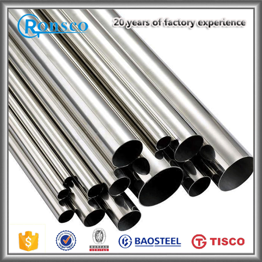 a213 201 17-4ph stainless steel tube 6mm