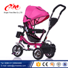 2016 Alibaba New Model China Baby Tricycle / 360 degree rotating Seat New Model Baby Tricycle / Rotated Seat Baby Tricycle