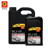 Automotive Lubicant SAE 30/40/50 Gasoline Motor Oil Diesel Engine Oil