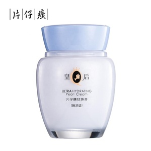 China National Brand Pien Tze Huang PZH Brand Name Face Cream
