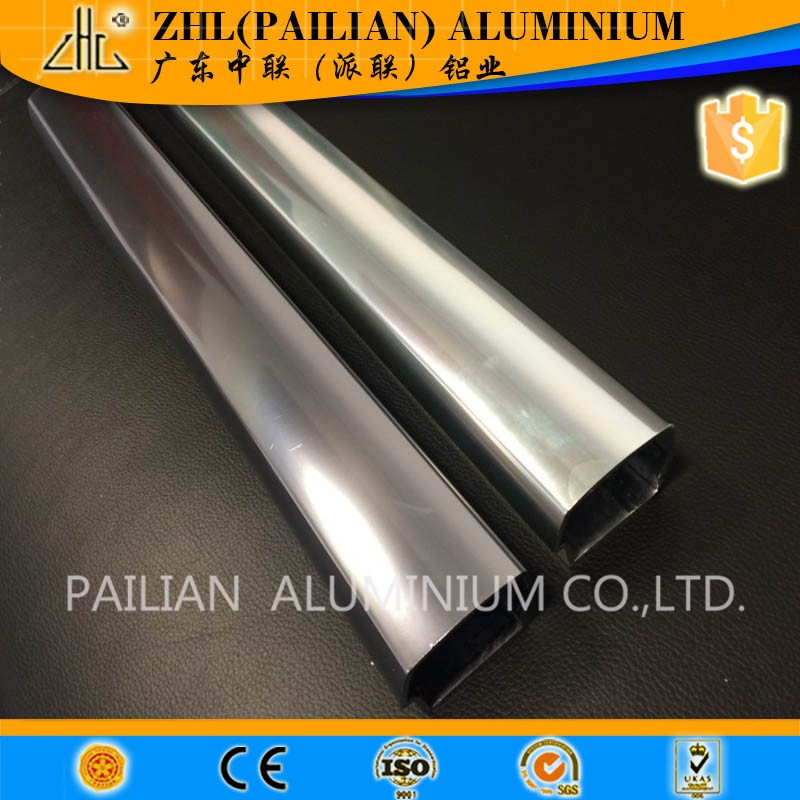Clear polished profil aluminium,6463 mirror color aluminum ,chemical polishing aluminum profile. for construction companies