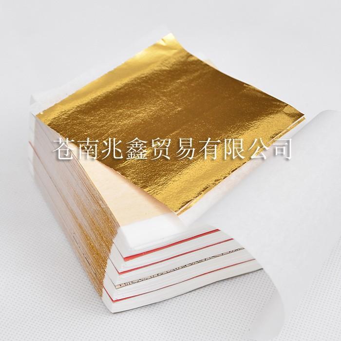 Chinese Gold Aluminum Foil Gold Leaf