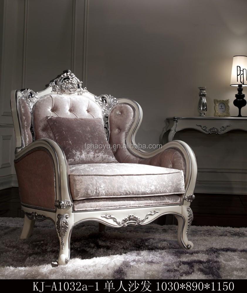 Luxe classique hôtel chaise, turquie hôtel fauteuil, en bois ...