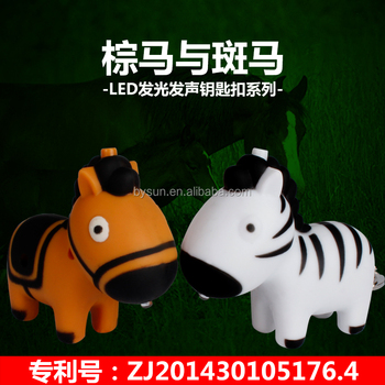 Bs-071 Cartoon Zebra Sound Light Keychain Gift Promotional Keyring - Buy  Cartoon Keyring,Sound Keychain,Gift Promotional Keyring Product on