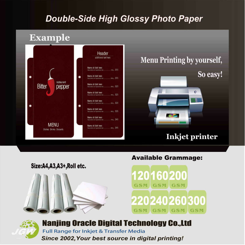 140g/160g 220g 250g 300g canon double side glossy photo paper ,samsung paper photo