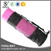 12mm thickness NBR yoga mat cheap wholesale