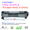 buying from China hotsell cartridge toners for hp printer laser toner cartridge q2612a