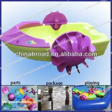 Cheap Boat and durable miniature boat
