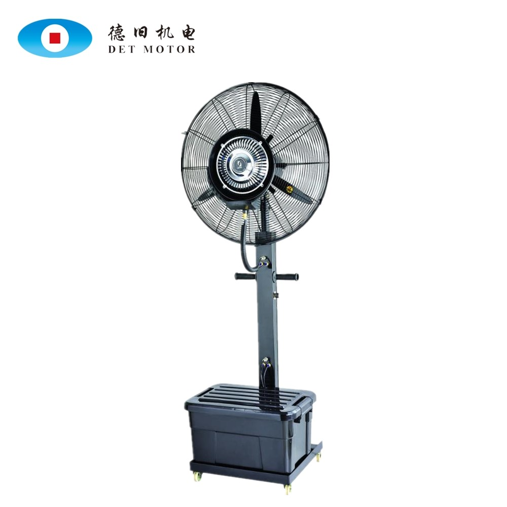 New product 16 inch indoor outdoor industrial cool water mist spray <strong>fan</strong> with remote control