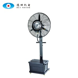 New product 16 inch indoor outdoor industrial cool water mist spray fan with remote control