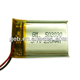 Rechargeable 052030 Li-Polymer Battery 3.7v with 230mah
