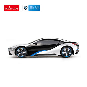 Rastar Made In China Bmw I8 Battery Operated Toy Race Car Buy Made
