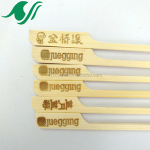 18cm bamboo barbecue paddle skewer BBQ bamboo keppo skewers on sale