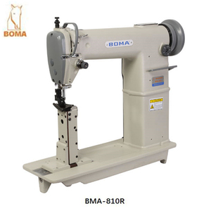BOMA manufacturer price maqi typical sewing machine for industrial sewing