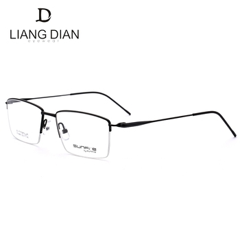 561ca3e9f06 Metal Male Optical Eyeglasses Frame