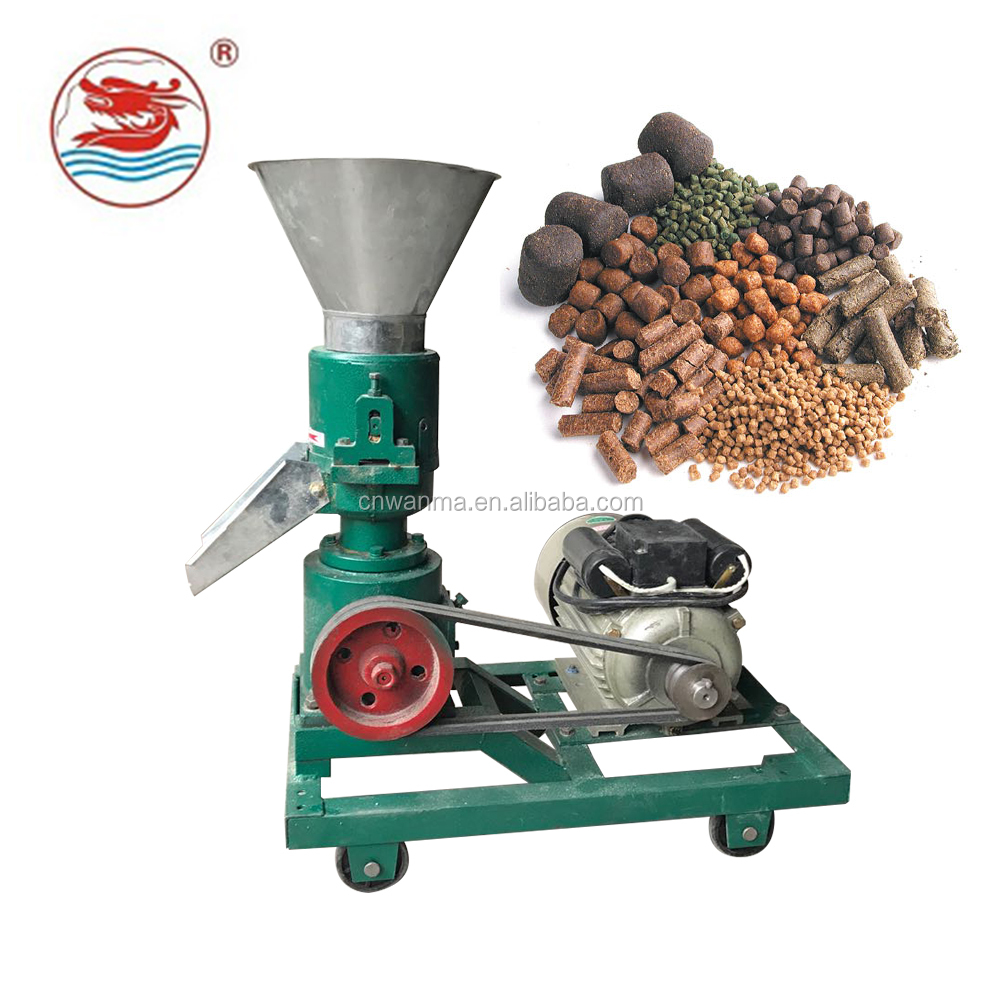 WANMA3166 Agriculture Machine Mini Poultry Feed Mill Machine