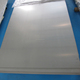 Titanium Plate Thickness, Titanium Plate Thickness Suppliers and