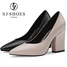 5555 Block heels custom shoe manufacturers black formal chunky high heel women shoes
