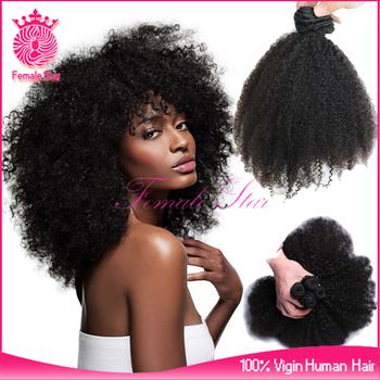 New products 2016 virgin bohemian curl brazilian human hair sew in new products 2016 virgin bohemian curl brazilian human hair sew in weave pmusecretfo Gallery