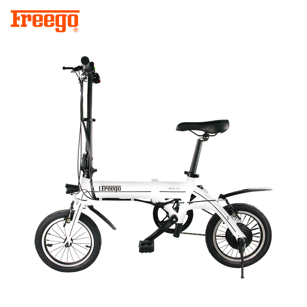 Freego design patent 14 inch New <strong>Folding</strong> e bike / Mini Bicycle / Foldable Ebike