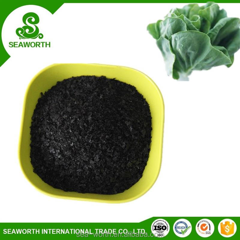Widly use efficient algae extract organic fertilizer factory price