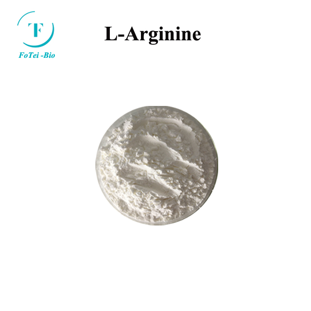 Food Additives raw material L Arginine/L-Arginine/Arginine <strong>Powder</strong>