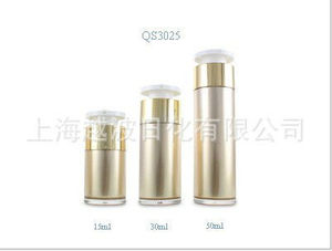 OEM Chinese Factory Sun Protection Cream, Carrot Sun Cream