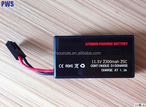 Parrot Ar Drone GiFi Power 2300mAh 11.1v LiPo Drone Battery Fits 2.0 Quadcopter