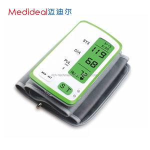 OEM Bluetooth Wireless Home Care Upper Arm Automatic Digital Low MOQ Blood Pressure Monitor