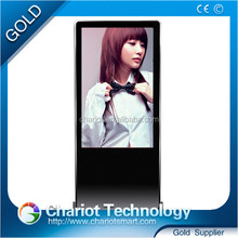 Chariot LCD advertising screen ,outdoor digital signage for advertising,exhibitiopn on sale