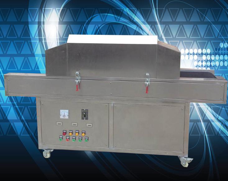 Kitchen Uv Sterilizer Uv Pasteurization Machine Uv