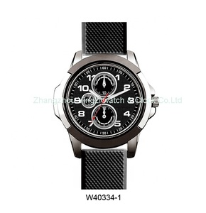 Sports man watch silicon strap premium gifts & retail trendy style