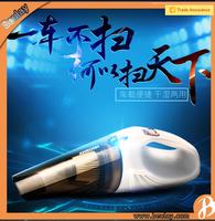 Joyroom Car Vacuum Cleaner JR-X100 DC12V 72W 3 in 1 Handheld Auto Vacuum