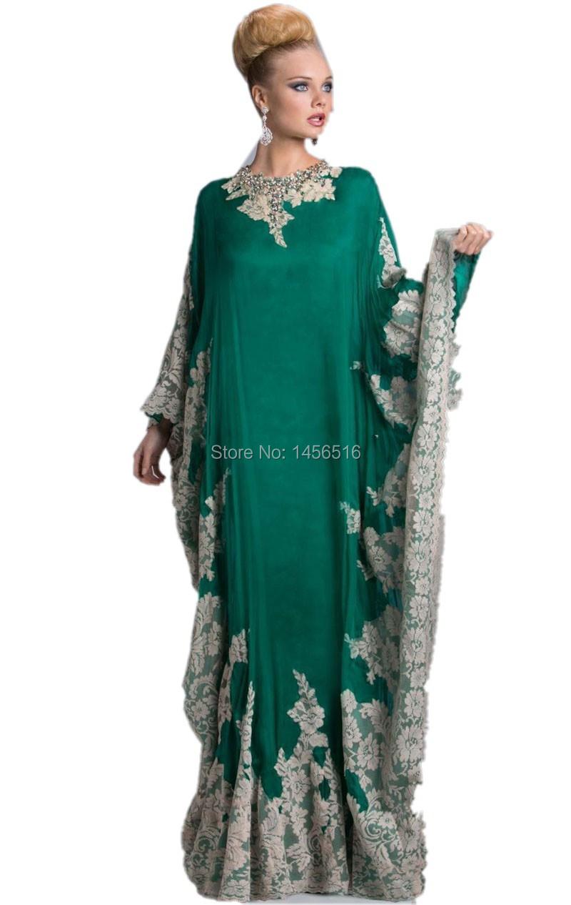 Buy dresses online dubai