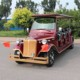 Customized 48V Electric Vintage Car,8 electric Smart Electric Sightseeing Car
