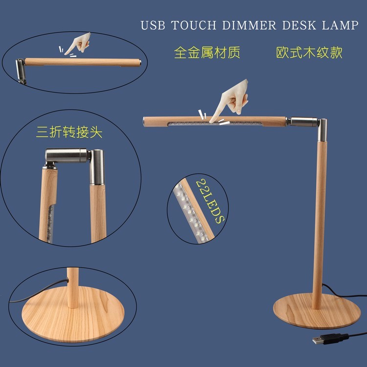 Good Price Middle School Student Study Table Lamp