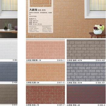 Paneles de pared decorativos exteriores de poliuretano de - Paneles de poliuretano ...