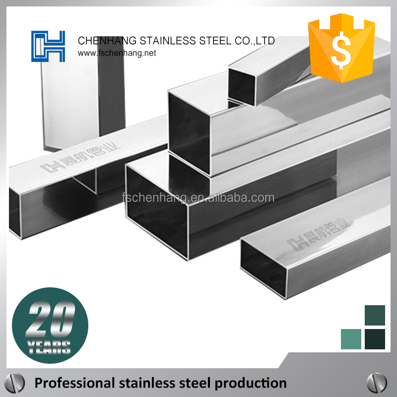 China supplier galvanized steel square tube suppliers