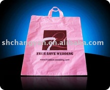 PE reusable shopping bag(PE-0323)