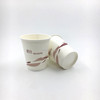 customized single wall paper cups Paper Material and Cup Type coffee cup