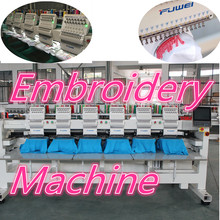 6 heads 15 colors industrial sewing hat embroidery machine