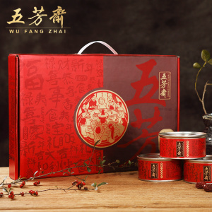 WuFangZhai Gift Box Eight Treasure Glutinous Rice Pudding Boiled Rice Cake
