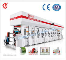 Automatic register multi color plastic film rotogravure printing machine