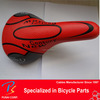New model good price double seat saddle for MTB