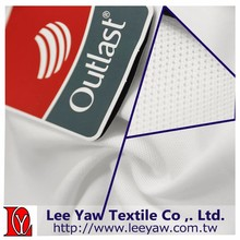 adapt temp regulation cooling pique outlast fabric