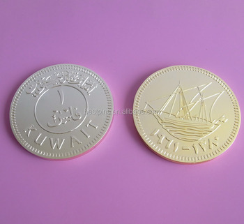 Cheap Custom High Polished Silver And Gold Souvenir 1971 Kuwait Challenge  Coins - Buy 1971 Kuwait Challenge Coins,Silver And Gold Souvenir Coins,High
