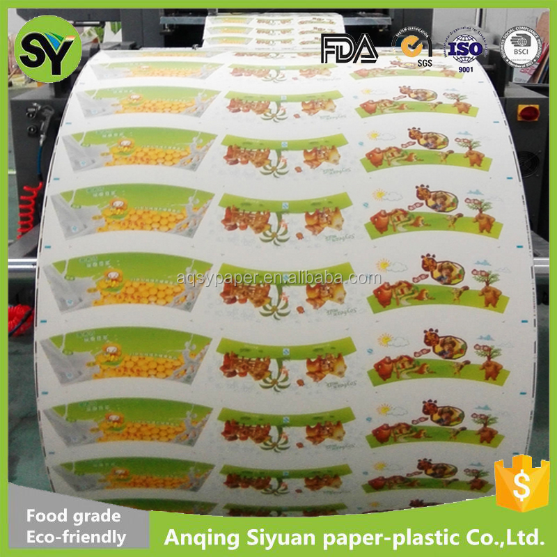 Professional factory pe coated paper rolls price/raw material for paper cup