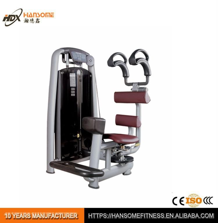 torso twist machine