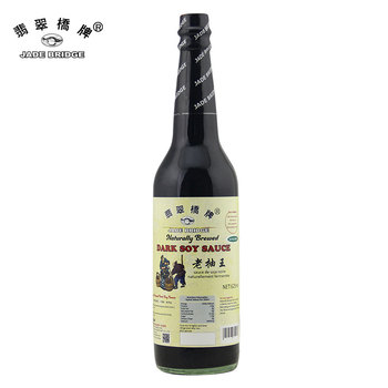 NO additives Zero added 625ml Superior Chinese dark soy sauce