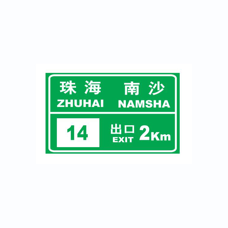 factory custom reflective foldable signs informative traffic signs